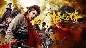 Wu Kong (2017) Web-DL 1080p