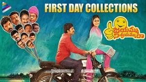 Jayammu Nischayammu Raa (2016) HDRip Full Telugu Movie Watch Online