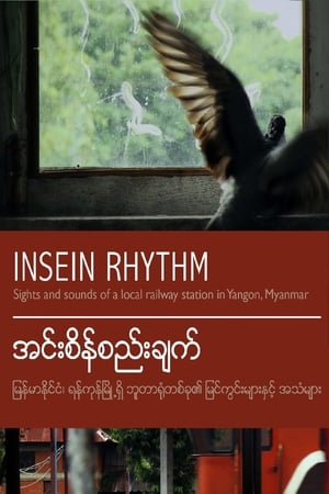 Insein Rhythm