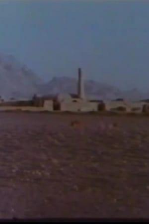 Jame-e Fahraj