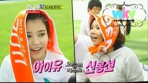 Running Man Season 1 :Episode 43  Crossing Race
