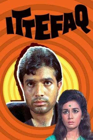 Ittefaq (1969)