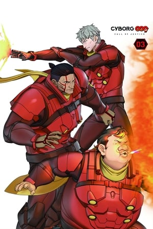 CYBORG009 CALL OF JUSTICE 3