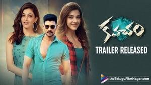 Kavacham (2018) DVDScr Full Telugu Movie Watch Online