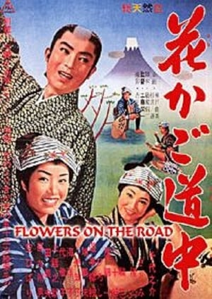 Flowers on the Road