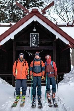 Hokkaido Calling