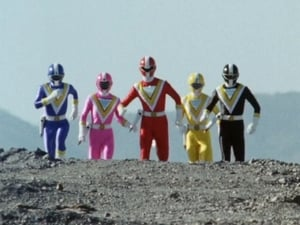 Super Sentai Season 14 :Episode 1  The Five Sibling Warriors