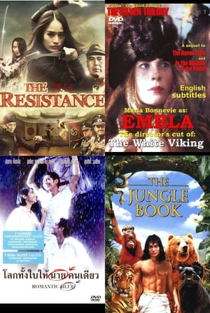 worldwide-movies poster