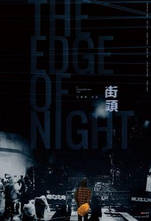 The Edge of Night (2018)