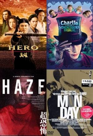 cinema-is-art poster