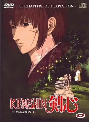 Kenshin, le vagabond : Le chapitre de l'expiation