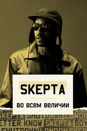 Skepta: Greatness Only