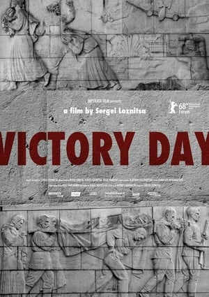 Watch Victory Day Full Movie