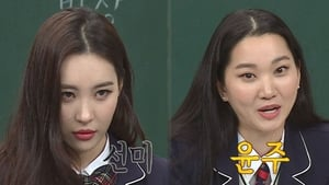 Men on a Mission Season 1 : Jang Yoon-ju, Sunmi