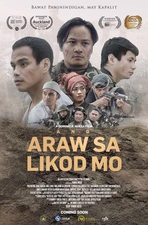 Ang Araw sa Likod Mo
