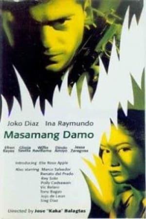 Masamang Damo