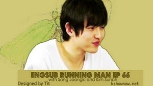 Running Man Season 1 :Episode 66  Capture the Nation's Heart