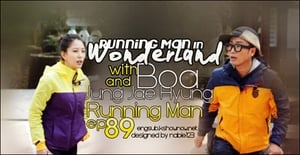 Running Man Season 1 :Episode 89  Ilchulland
