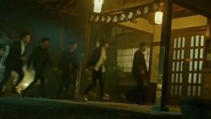 An Evil Lives in Shishiodoshi Ryokan!
