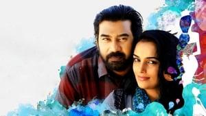 Malle Teega (2014) HDRip Full Telugu Movie Watch Online