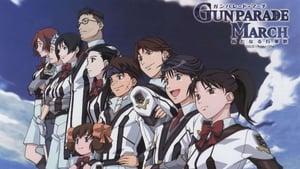 Gunparade Orchestra