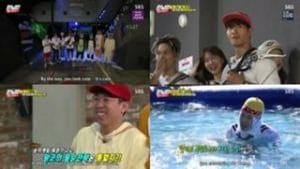 Running Man Season 1 :Episode 413  Unlucky Vacation
