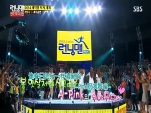 Running Man Season 1 :Episode 197  National University Race: King Of Ddakdji