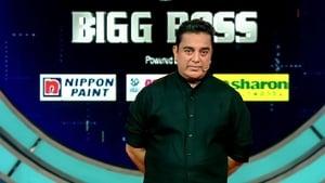 Bigg Boss Season 1 : Day 90: Kamal's Important Announcement