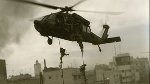 Captura de La caída del Halcón Negro / Black Hawk derribado