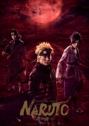 Naruto (1969)