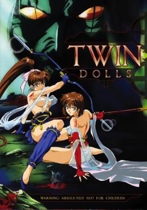 Seijûden: Twin Dolls