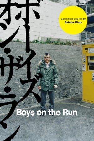Boys on the Run (2010)