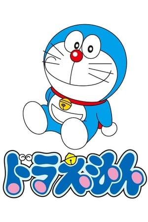 VER Doraemon, el gato cósmico (2005) Online Gratis HD