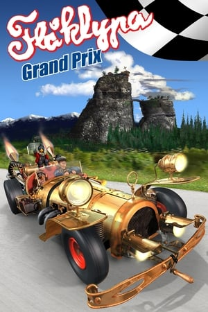 Grand Prix Pignon-sur-Roc