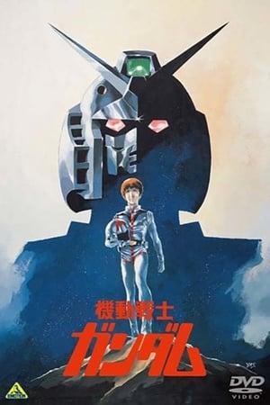 Télécharger Mobile Suit Gundam ou regarder en streaming Torrent magnet
