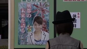 Kamen Rider Season 20 :Episode 33  Episode 33