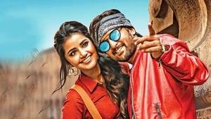 Krishnarjuna Yuddham (2018) HDRip Full Hindi Dubbed Movie Watch Online