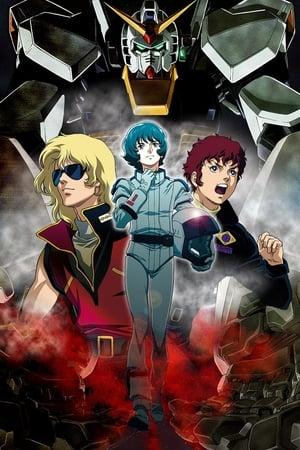 Kidou Senshi Z Gundam I: Hoshi o Tsugu Mono