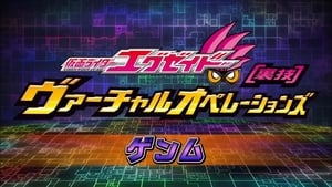 Kamen Rider Season 0 :Episode 5  Kamen Rider Ex-Aid [Tricks] - Virtual Operations - Genm Chapter