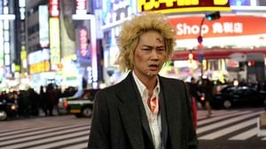 Capture of Shinjuku Swan II
