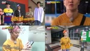 Running Man Season 1 :Episode 414  The Bid