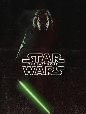 Star Wars: The Last Hope (1970)