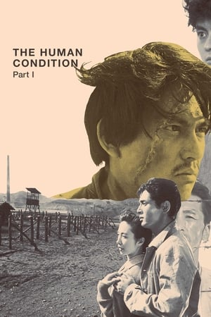 The Human Condition I: No Greater Love (1959)