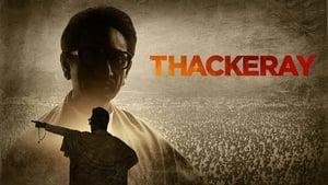 Captura de Thackeray (2019)