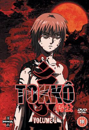 VER Tokkou (2006) Online Gratis HD