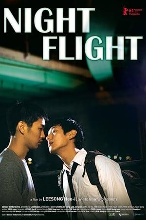 Night Flight (2014)