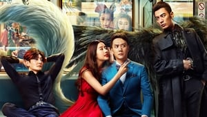 Hanson and the Beast 2017 HD Full Movies