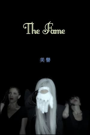 The Fame: Part One