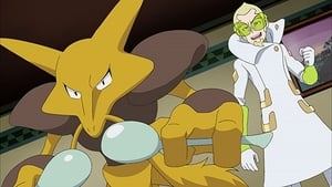 Pokémon Season 21 : Mission: Total Recall!
