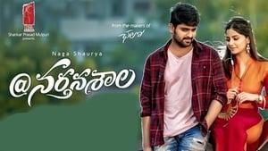 @Nartanasala (2018) HDRip Full Telugu Movie Watch Online